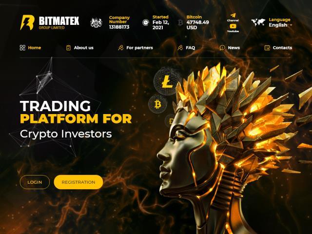BITMATEX - bitmatex.io