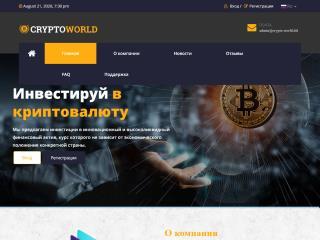 crypto-world.ltd.jpg